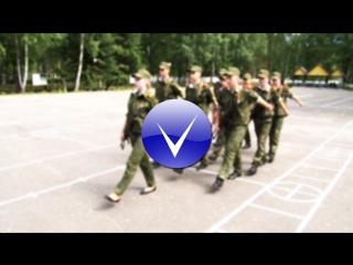 Кадеты в войсковой части