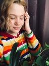Ната Иванова фото #28