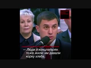 Депутат на Первом