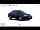 Диски Hyundai ELANTRA 2003 - 2005