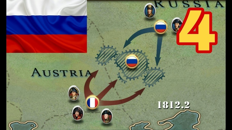 Battle of Smolensk Русская кампания 4 European war 6