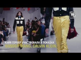 Топ - модель | kaia gerber