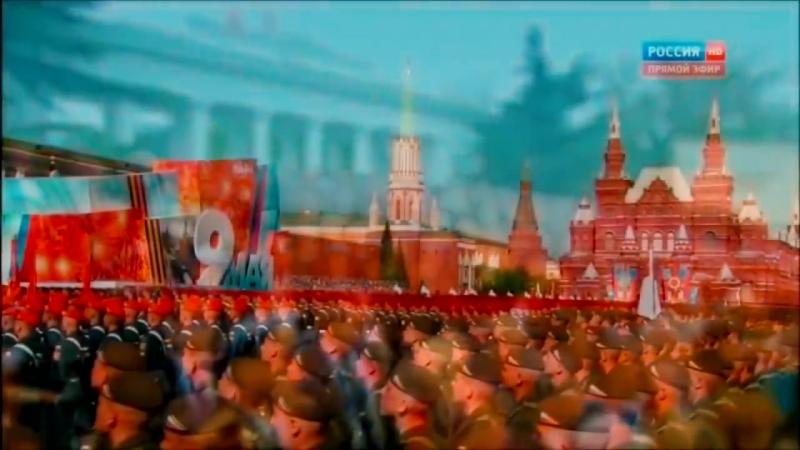 День Государственного флага Российской Федерации-Day of the State Flag of the Russian Federation