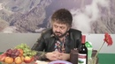 Жорик Вартанов прямой эфир
