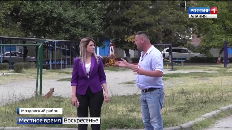 Albert_Sokurov_proinspektiroval_raboty_po_kapremontu_v_mnogoetazhkakh_Mozdoka.mp4
