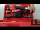 Электрогидравлический пресс Rothenberger Romax 3000