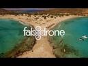 Η παραλία του Σίμου στην Ελαφόνησο από ψηλά - Elafonisos island, Simos beac