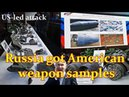'Syrian strike was risk without benefit for US, as Russia got American weapon samples'