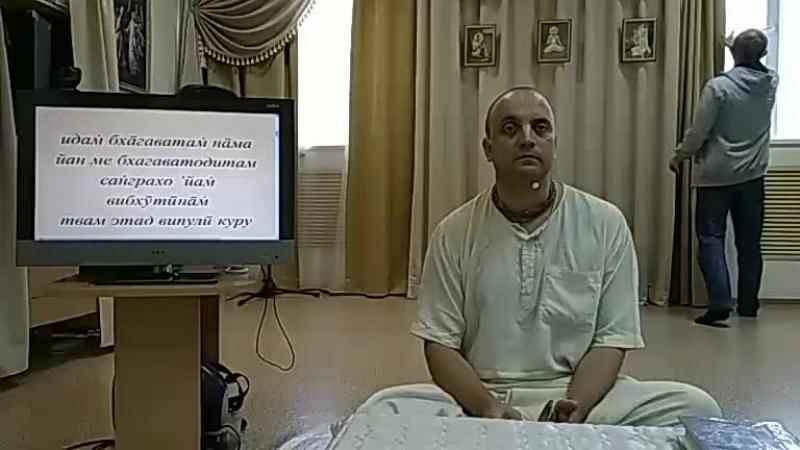 шб 2.7.51 Баларам Ачарья пр