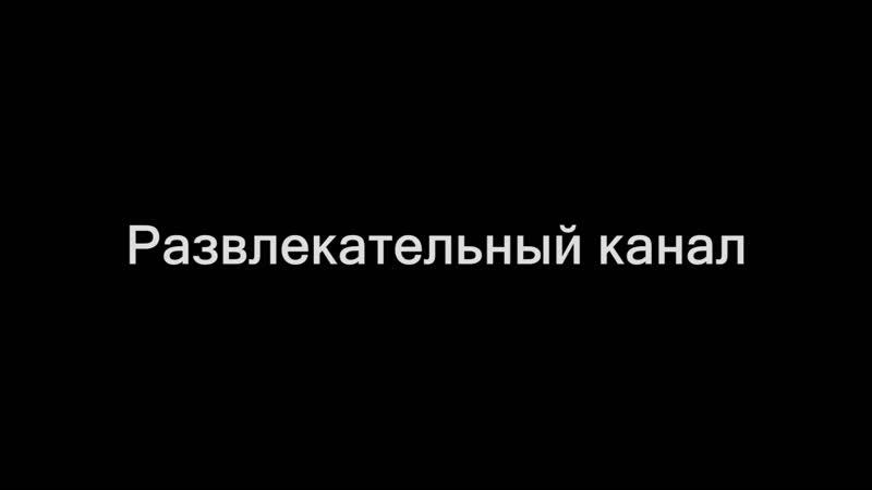 Русская Рыбалка 4 - Фармим ищем точки