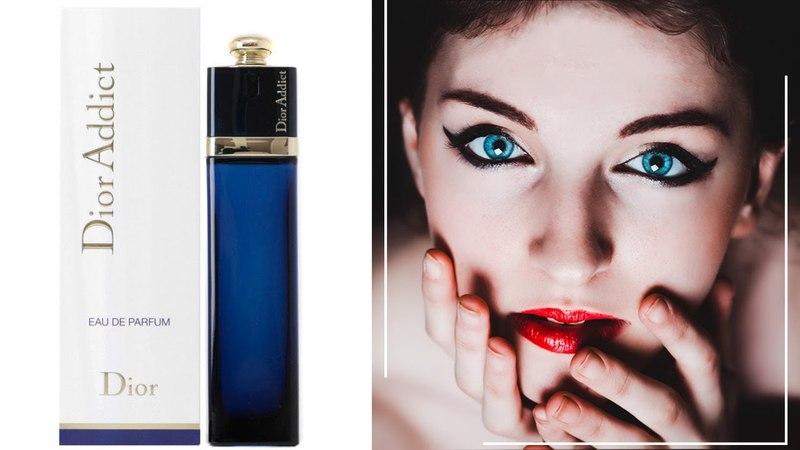 Christian Dior Addict Кристиан Диор Аддикт - обзоры и отзывы о духах