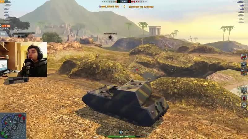 [Glafi.com] WoT Blitz - Так может только Маус. Почему стоит его качать - World of Tanks Blitz (WoTB)