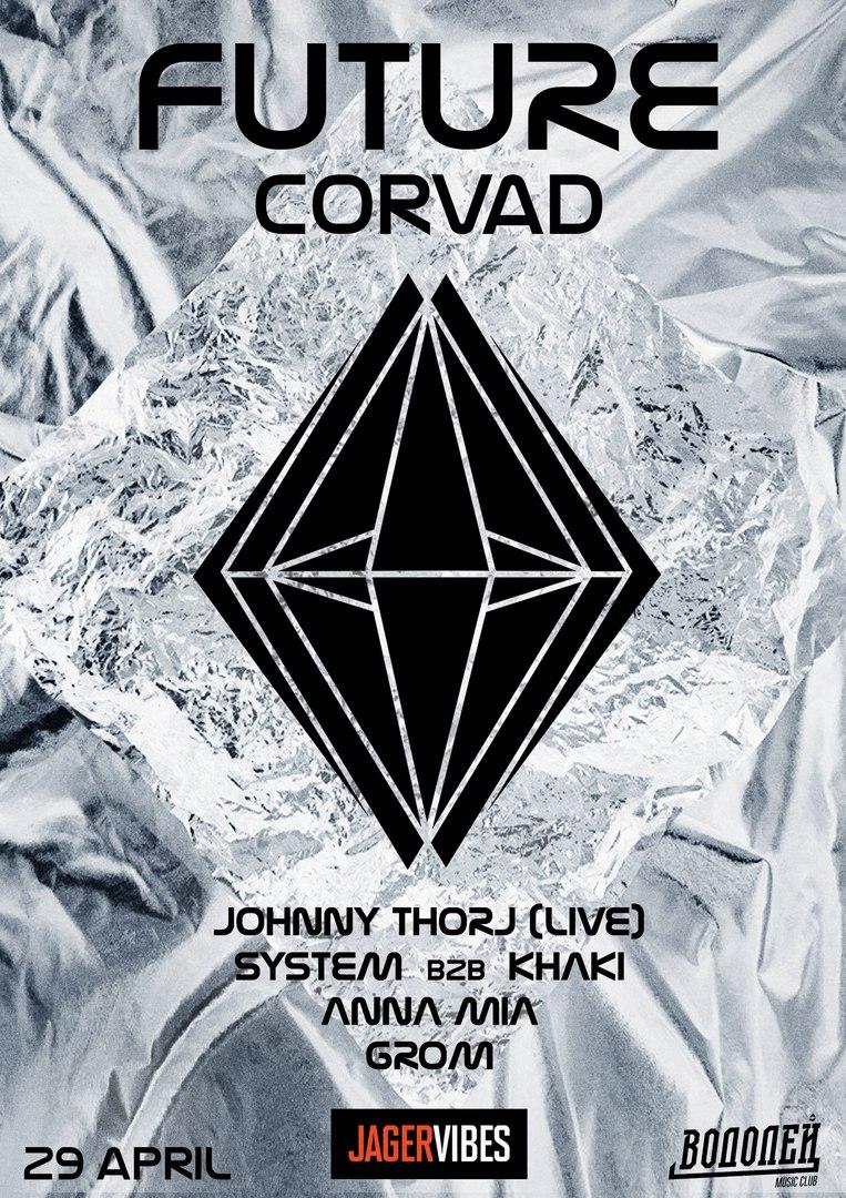 Афиша Владивосток 29.04 Future/w CORVAD Водолей