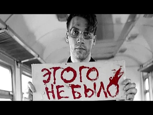 Psycho Killer (эпизод из фильма Лето)