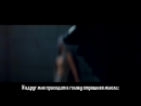 клип Рианна Rihanna - RUSSIAN ROULETTE 2009 г. (720p).mp4