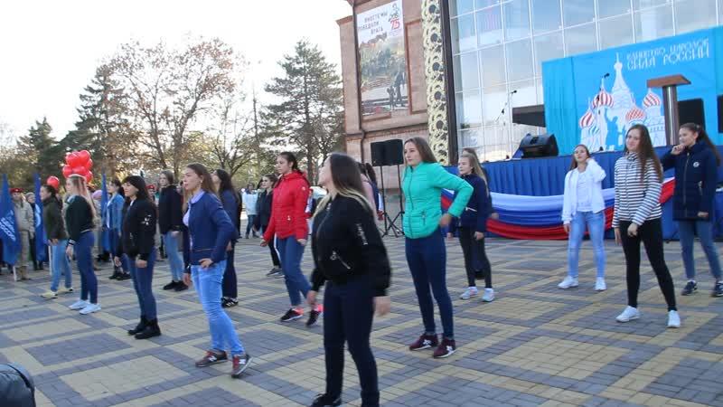 День народного единства в ст. Тбилисской