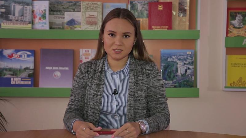 Правильный русский Вып 73