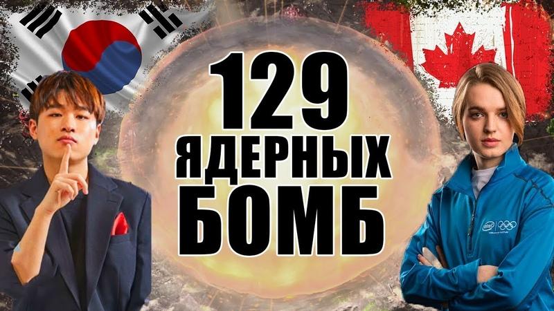 МИРОВОЙ РЕКОРД ПОБИТ 129 Ядерных ударов на Чемпионате мира по StarCraft II WESG Scatlett vs Maru