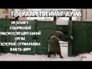 Николай Антихайп