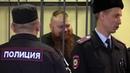 СИЗО №1 Кресты 2 Колпино «Рыжего Тарзана» осудили на три с половиной года за нападение на бордель. ФАН-ТВ
