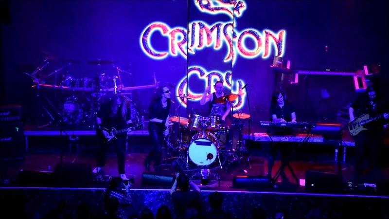 Crimson Cry - No More Lies (live)