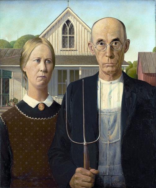 История одного шедевра. «Американская готика», Грант Вуд