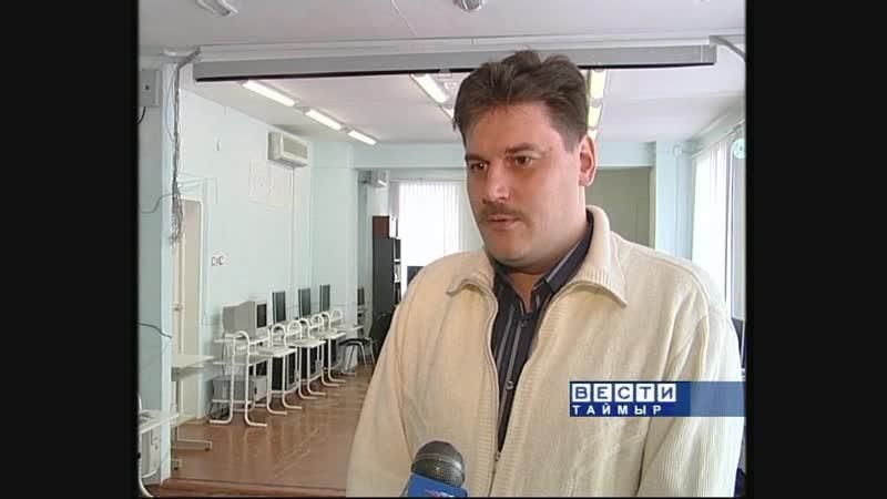 22 мая 2008 МасТерра Дудинка