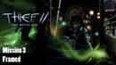 Thief 2: The Metal Age прохождение Миссия 3 Подстава