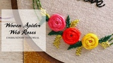 Hand Embroidery Simple &amp Easy Tutorial - Rose Flower Buds Woven Spider Web