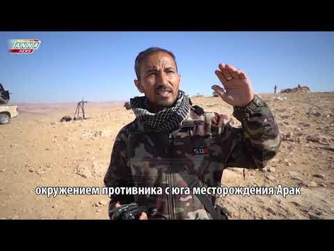 Эксклюзив : Лива аль-Кудс на пути к Дейр-эз-Зору