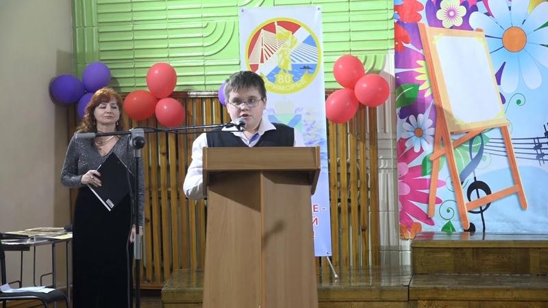 Ульзутуев Андрей - Георгий Корешов писатель-дальневосточник