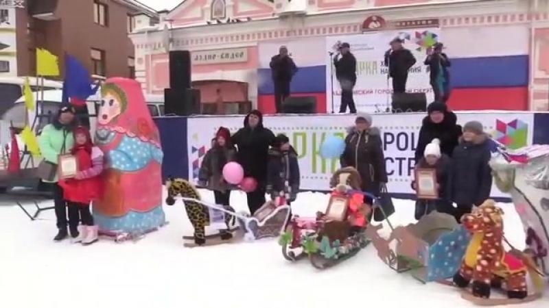 Подведение итогов конкурса Чудо сани 18 марта 2018 г.