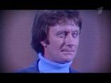 Андрей Миронов. Я боюсь, что меня разлюбят (2011, докум