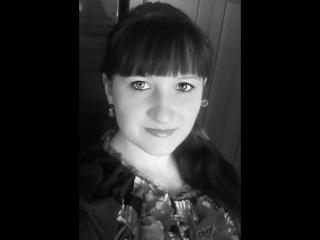 Юлія Хорт-Біла черемшина