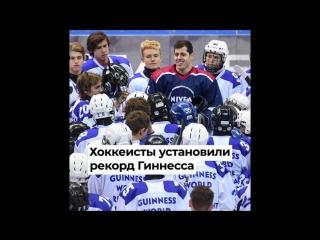 Гиннесс, mtv, вконтакте