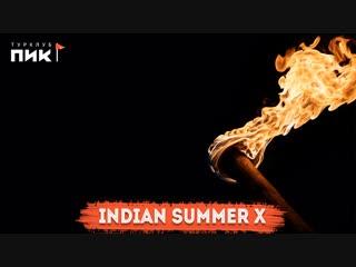 Indian summer x