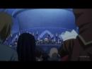 Фейри Тейл | Fairy Tail TV-2 Серия 191