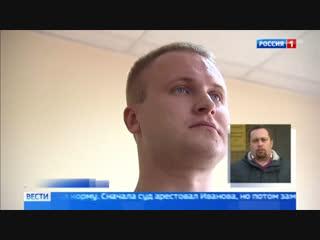Вести-Москва • Сезон 1 • Приговор в Пушкинском суде: шесть лет колонии-поселения за смертельное ДТП