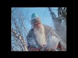 группа Балаган Лимитед -- Снег - снежок