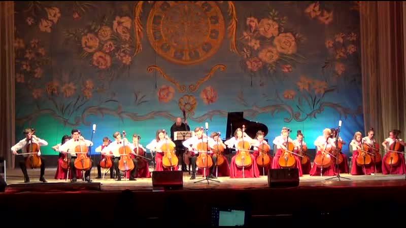 отчетный концерт школы 19 03 2019