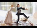 15 причин никогда не жениться Мужчины будущего