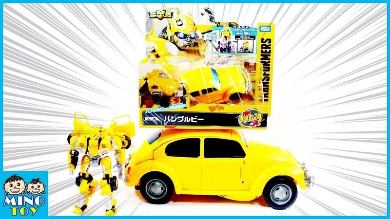 Transformers Movie Takara Tomy Turbo Changer TC 16 Bumblebee Review