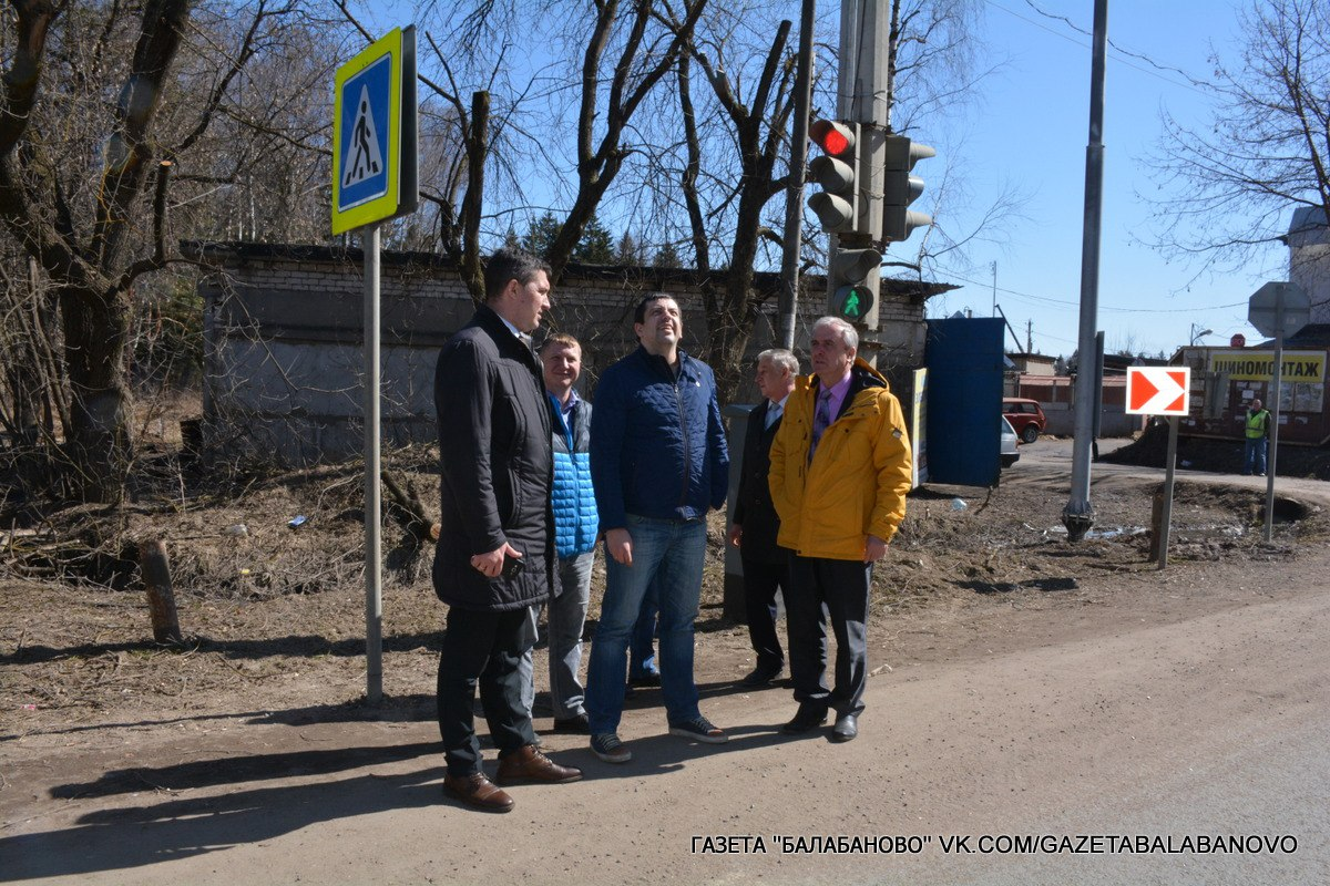 Представители городских властей обсудили порядок проведения работ по устройству освещения дороги А-108