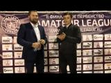 Amateur World CUP 2018 ГДР - Шотландия После матча