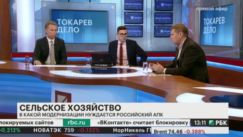 Вадим Ерыженский (ООО ПРОДИМЕКС) на РБК ТВ