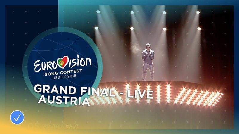 Cesár Sampson - `Nobody But You` / Цезарь Сэмптон - `Никто кроме тебя` (Австрия, Финал, Eurovision 2018 / Евровидение 2018)