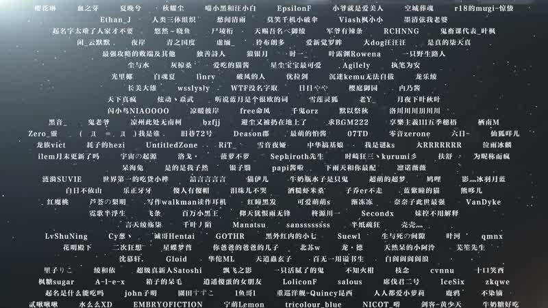 【洛天依Feat.星尘原创】可视化【千粉感谢】
