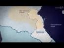 Ногайская степь. Русское географическое общество