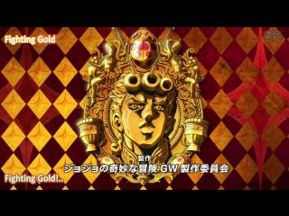 JoJo's Bizarre Adventure Золотой ветер OPENING Rus Sub  СODA - Fighting Gold   Ziggy Team