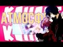 аниме клип Аму и Икуто